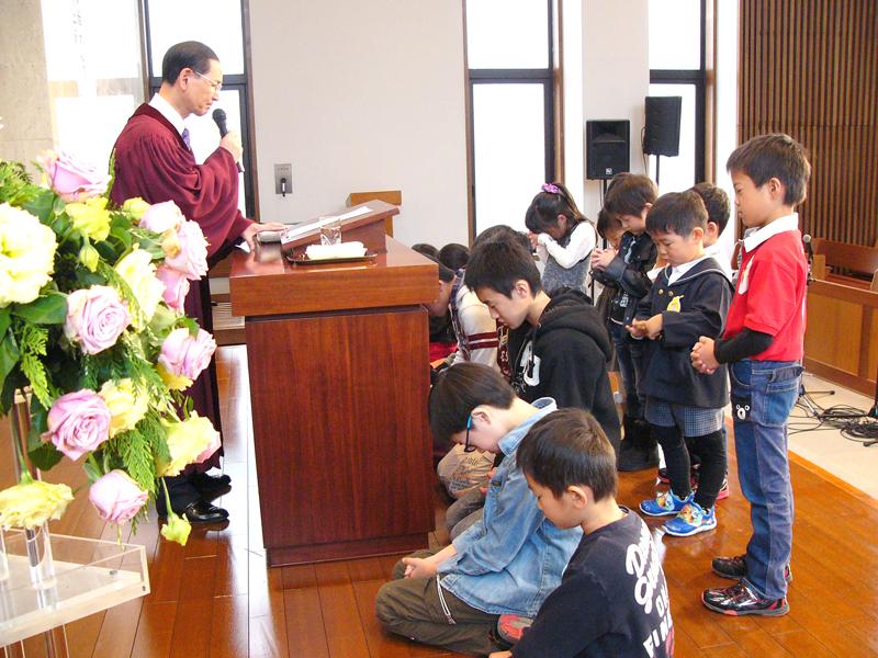 11月 子ども祝福式