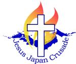 _JesusJapan__logo