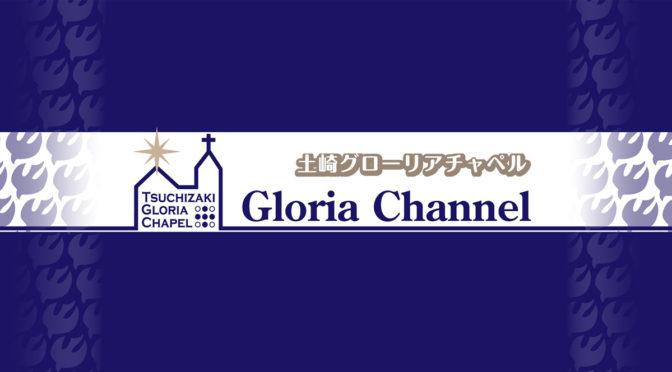 2020/6/28主日礼拝メッセージ動画